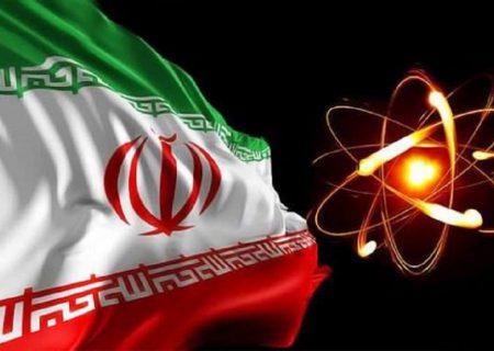 بیانیه ایران در پنجمین سالگرد برجام