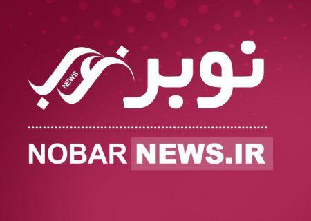 """مجوز رسمی """"نوبر"""" صادر شد"""