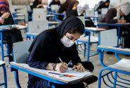 نحوه برگزاری امتحانات نهایی دانش آموزان مشخص شد