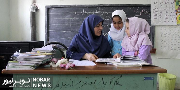 کلیات لایحه نظام رتبه بندی معلمان تصویب شد
