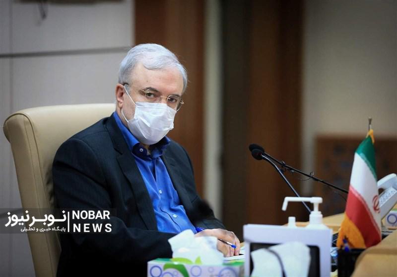 وزارت بهداشت با بازگشایی مدارس مخالفت کرد