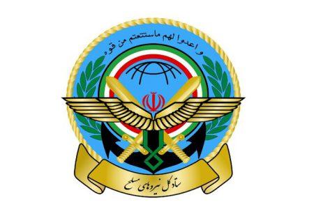 بیانیه ستاد کل نیروهای مسلح درباره حقوق بینالمللی فضای سایبری