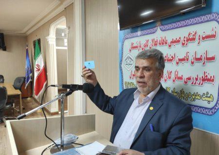 بازنشستگان از دولتمردان، ناراضیاند/در مقابل تبعیض، سکوت نمیکنیم