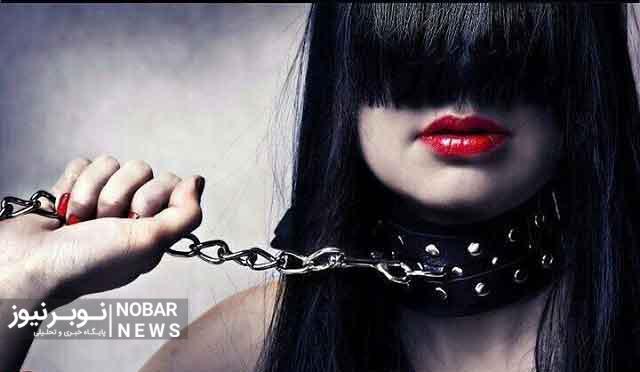 ترویج بردگی جنسی در سکوت نهادهای دینی و فرهنگی