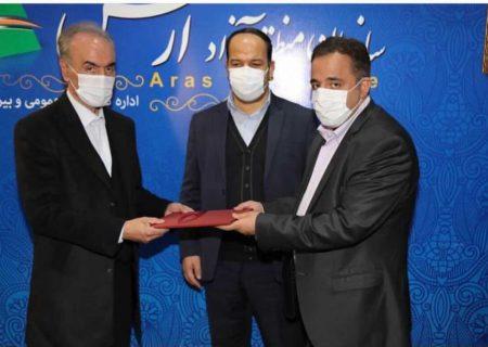 انتصاب صالح هوشیار به عنوان مدیر پشتیبانی منطقه آزاد ارس