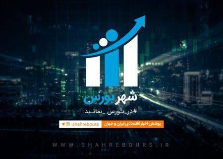 صدور مجوز نخستین رسانه تخصصی بازارهای مالی در شمال غرب کشور