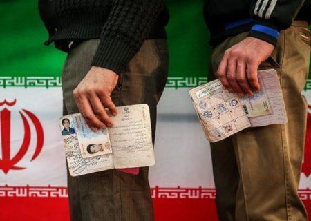 اعلام زمان ثبت نام انتخابات شوراها و ریاست جمهوری