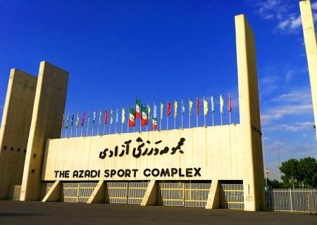 آب پاکی AFC روی دستان فدراسیون فوتبال ایران