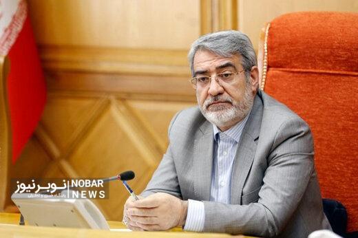 آغاز فرآیند انتخابات میان دورهای مجلس شورای اسلامی