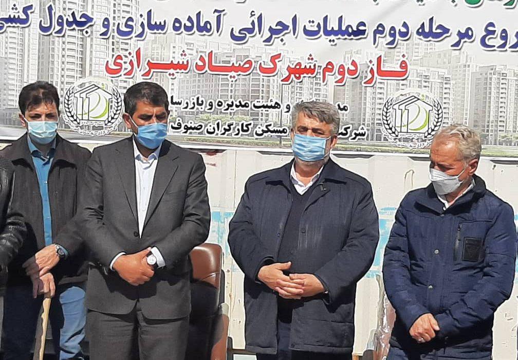 تسریع در عملیات اجرایی شهرک شهید صیاد شیرازی/اعلام آمادگی خیرین برای انجام اقدامات زیرساختی