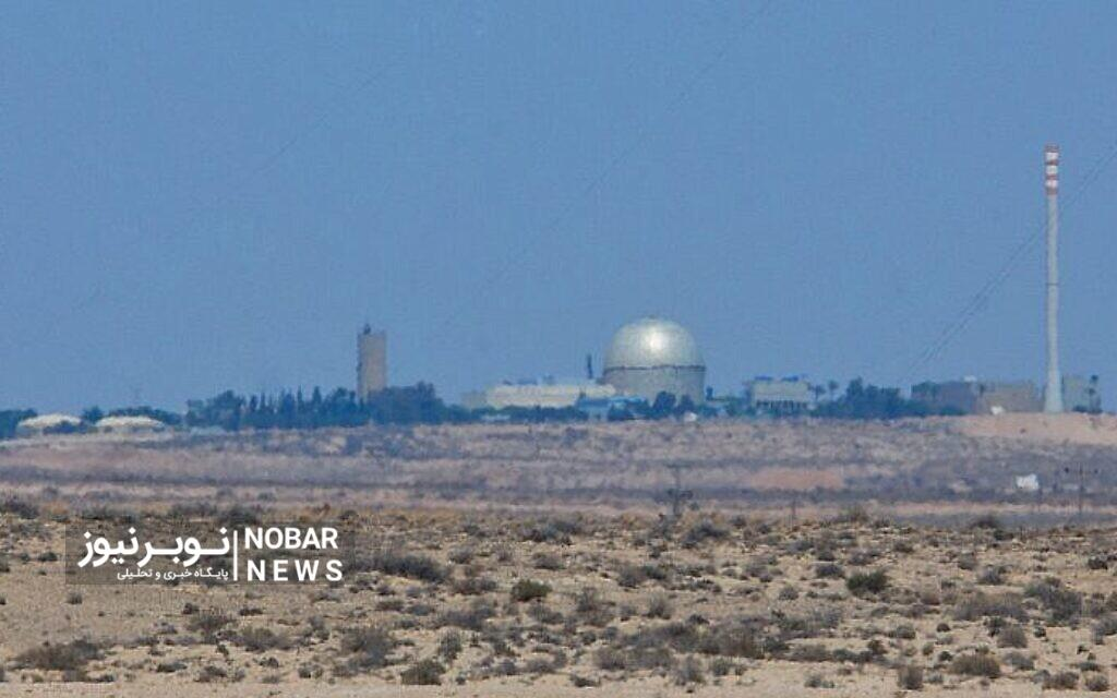 حمله موشکی به نزدیکی تاسیسات اتمی دیمونا