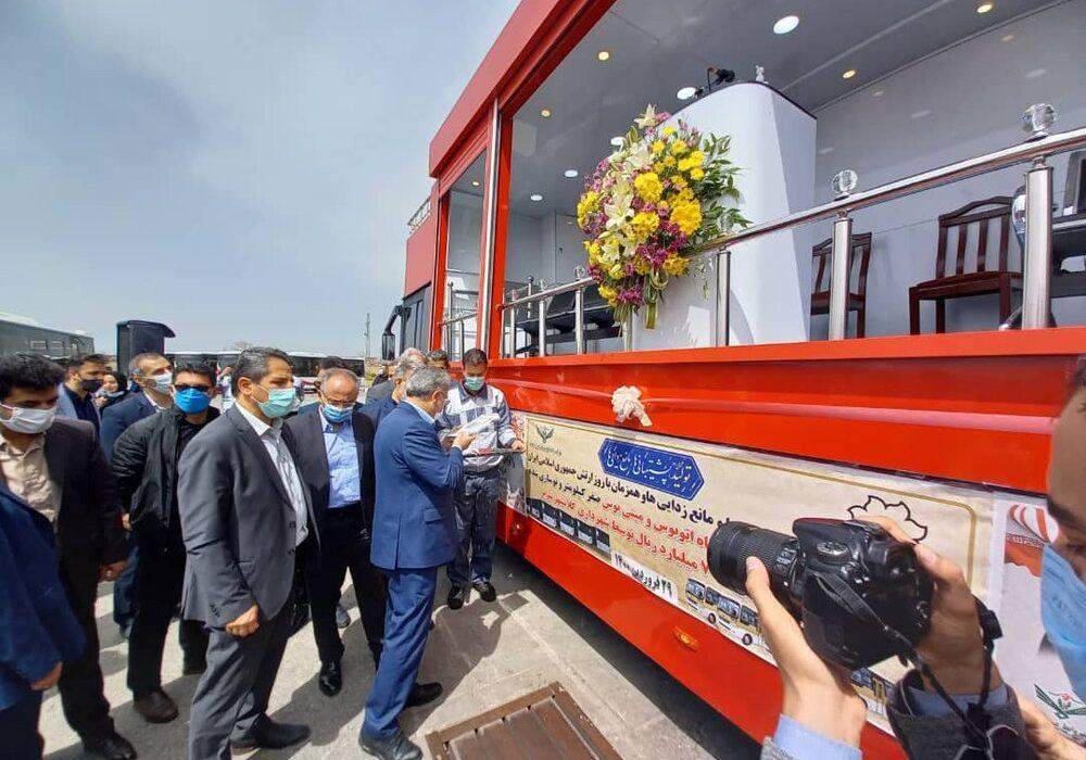 جایگاه اتوبوسی سیار ویژه برگزاری مراسم به بهره برداری رسید