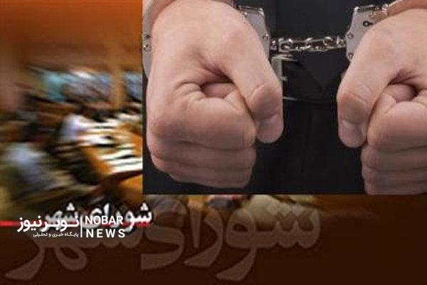 فرجامِ پرونده بازداشت ها در شهرداری و شورای پنجم شهر تبریز