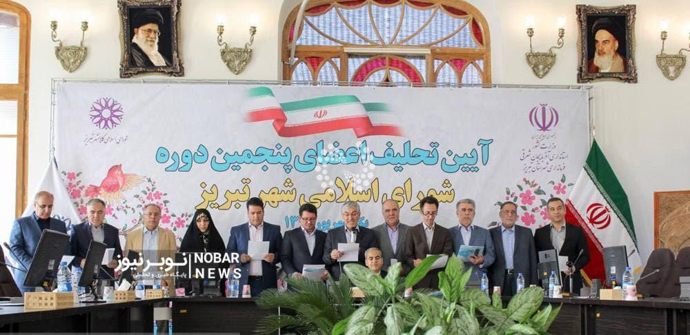 تایید صلاحت ۴ عضو شورای شهر / کدام اعضای شورا رد صلاحیت شدند؟