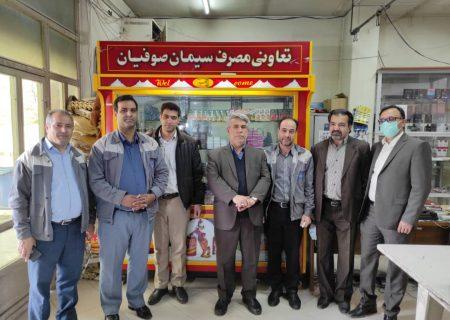 بازدید کریم صادقزاده از تعاونی مصرف شرکت سیمان صوفیان