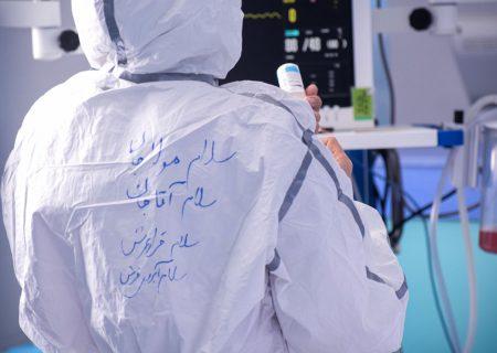 وضعیت بیمارستانهای تبریز در موج چهارم کرونا