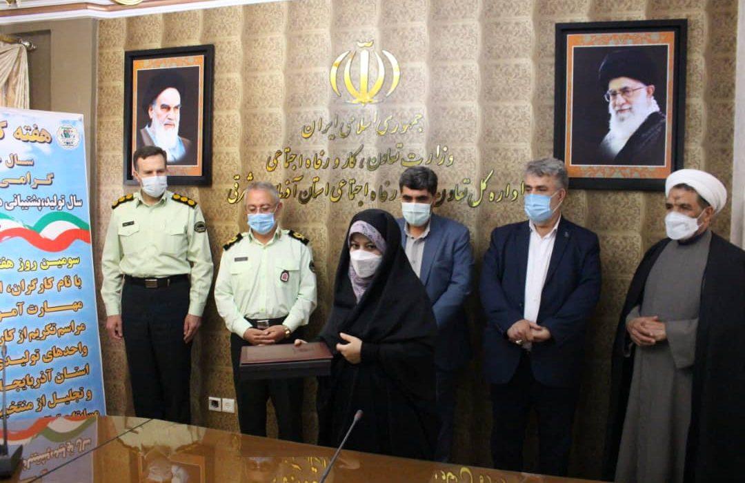 صادقزاده: همت کارگران برای توسعه و خودکفایی ایران اسلامی