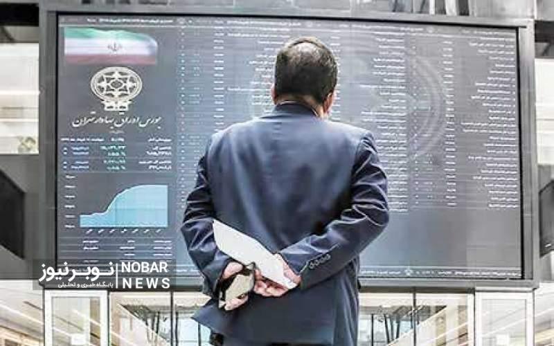 ریزش تاریخی؛سرمایه ۴۶میلیون ایرانی دود شد!