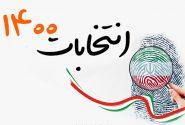 رد صلاحیتهای گسترده در تبریز، تهدیدی برای مشارکت حداکثری مردم