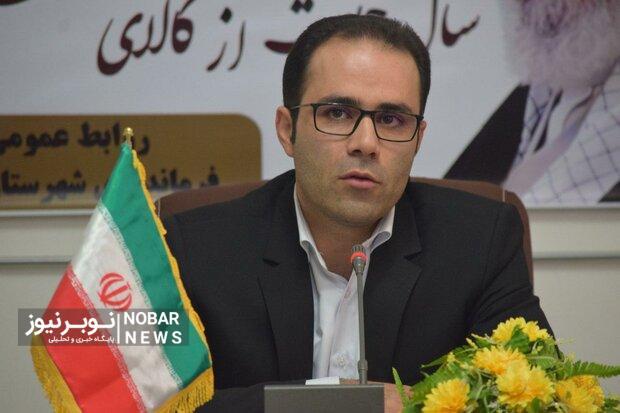 بهره برداری مرکز فرماندهی آسیبهای اجتماعی سهند تا پایان دولت تدبیر و امید