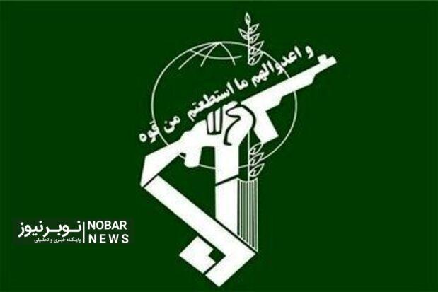 یک گروه تروریستی توسط اطلاعات سپاه عاشورا متلاشی شد /سرکردگان هبوط به دام افتادند