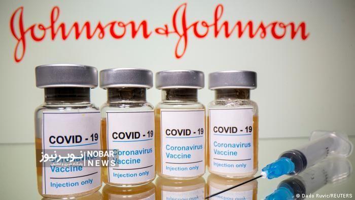 یارانه بگیران واکسن کرونا دریافت می کنند!