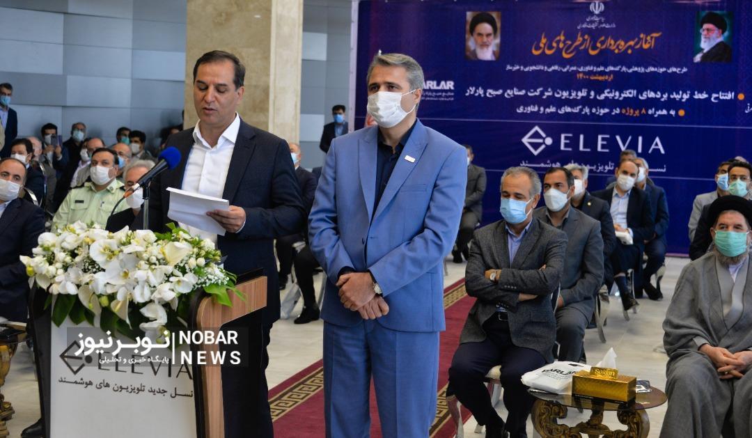 تولید ۵۰هزار دستگاه تلویزیون ایرانی در قلب تبریز