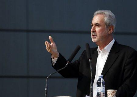 ضرورت تمرکز حسابهای بانکی معادن آذربایجان شرقی در داخل استان
