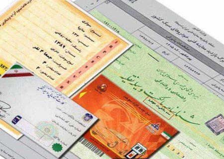 تنظیم سند خودرو در دفاتر اسناد رسمی قانونی و اجباری است