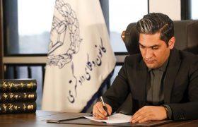 حاکمیت مدیریت فامیلی در شهرداری تبریز