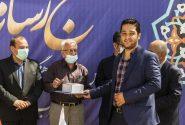 قدردانی از فعالیت های اطلاع رسانی نوبر در انتخابات ریاست جمهوری و شورای شهر
