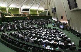 جلسه غیرعلنی مجلس برای بررسی طرح ساماندهی پیامرسانهای اجتماعی