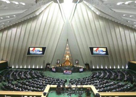برگزاری مراسم تحلیف رئیس جمهور منتخب، عصر ۱۴ مرداد در مجلس