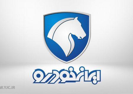 ثبت نام در طرح پیش فروش یک ساله پنج محصول ایران خودرو آغاز شد