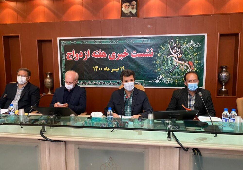 ۲۱ تیر، روز خالی از طلاق در ایران/افزایش طلاق در آذربایجان شرقی