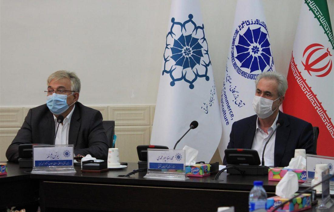 شورای گفتگوی دولت و بخش خصوصی آذربایجان شرقی