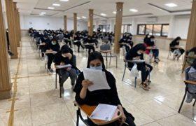 کنکور کارشناسی ارشد ۱۴۰۰ بدون تعویق برگزار میشود
