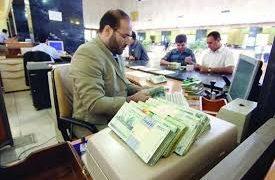 بانک های آذربایجان شرقی امروز باز است