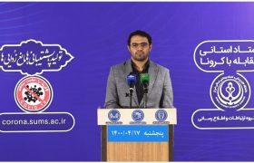 شیوع ویروس کرونا دلتا در فارس