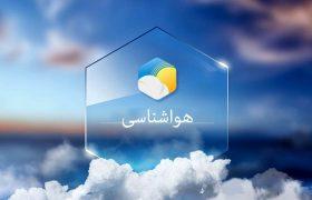 وضعیت آب و هوای امروز در آذربایجان شرقی